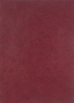 Ruční papír PN4/C14B – A4