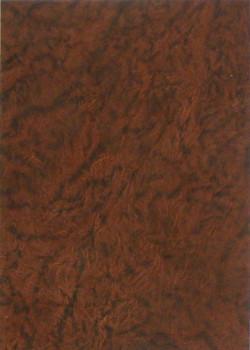 Ruční papír PV376/C36 – A4